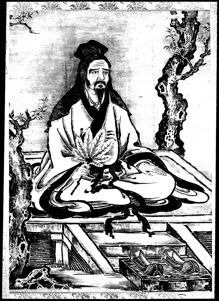 Confucius assis en position de lotus, à imprimer et colorierA partir de la galerie : Chine Asie