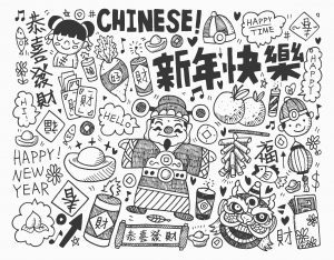 coloriage-dessin-nouvel-an-chinois-par-notkoo2008 free to print
