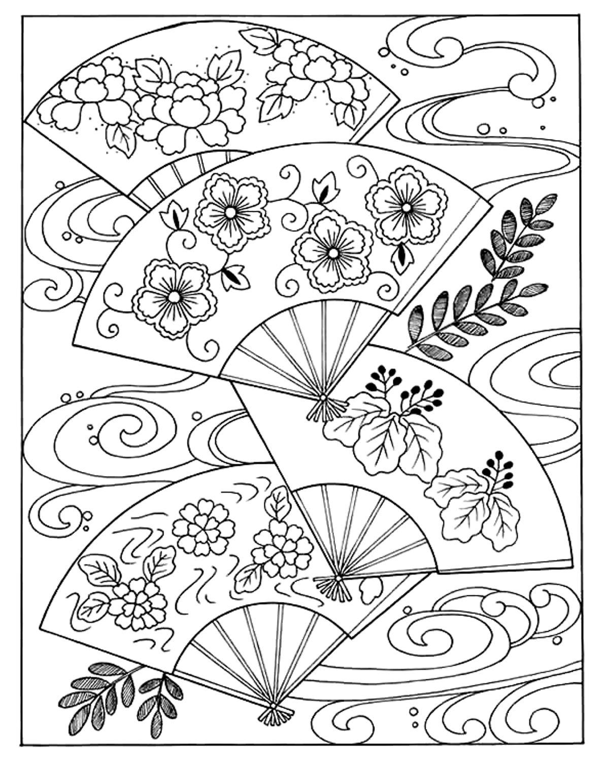 Japon coloriages difficiles pour adultes coloriage - Coloriage japon ...