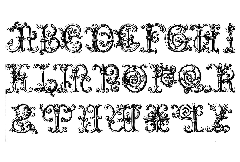 Dessin de lettre de l'alphabet datant du Moyen âge, destiné à la forgerieA partir de la galerie : Moyen Age